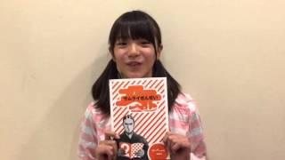 2015年10月にテレビ朝日でスタートする金曜ナイトドラマ「サムライせん...