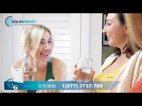 Aquarena Hydrogen Alkaline Water 1min30s Mandarin