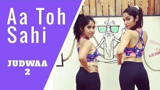 Aa Toh Sahi | Judwaa 2 | Bollywood Dance Cover | LiveToDance with Sonali