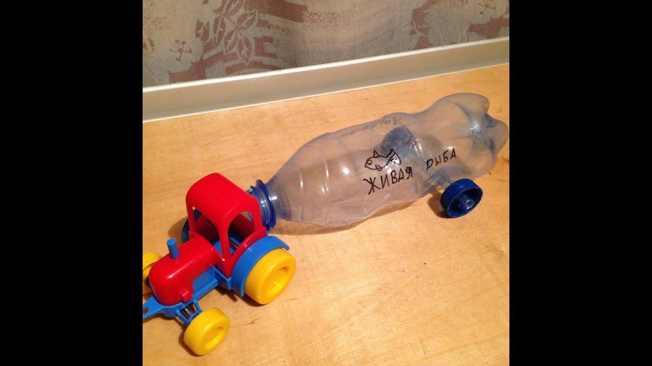 Как сделать трактора своими руками игрушечные