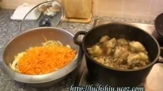 Вкусная еда! Тушенные Окорочка,Delicious food! braised Beef