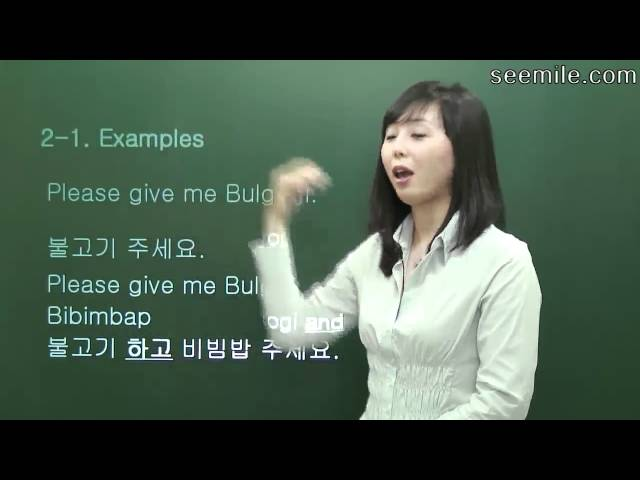(Learn Korean Language -  Conversation I) 5. At the restaurant, order expression. 식당 표현, 음식 주문