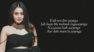 Yaad Piya Ki Aane Lagi (Lyrics) Divya Khosla Kumar |Neha K,Tanishk B,Jaani, Faisu, Radhika & Vinay
