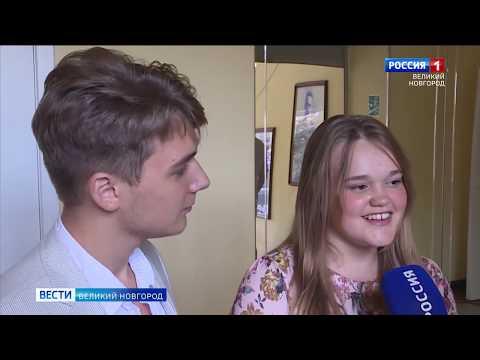 ГТРК СЛАВИЯ Вести Великий Новгород 09 07 20 вечерний выпуск
