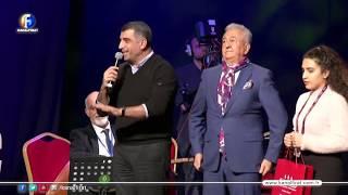 Arka Plan ELFED Alevi Bektaşi Müzik Kültür ve Semahlar 21 12 2019