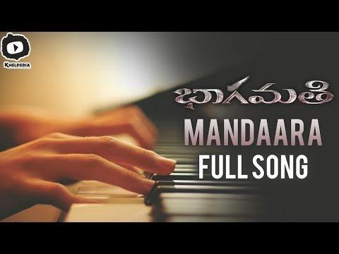 Bhaagamathie Telugu Movie Songs | Mandaara Song Cover Version | Anushka | #Bhaagamathie | Khelpedia