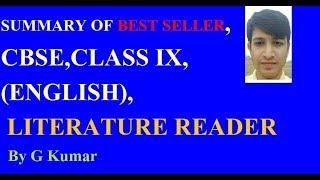 SUMMARY OF BEST SELLER CBSE CLASS 9 IN HINDI :- By G Kumar