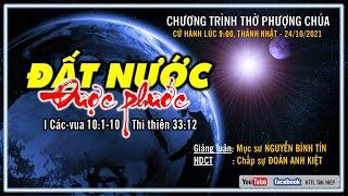 HTTL TÂN HIỆP (Kiên Giang) - Chương Trình Thờ Phượng Chúa - 24/10/2021