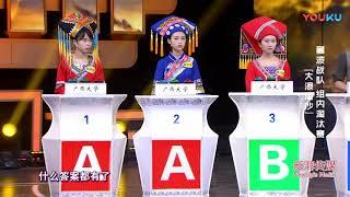 中华好诗词大学季 第二季组内淘汰赛(1)20180818