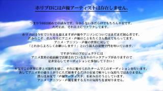 初代グランプリ榊原郁恵をはじめ、井森美幸、山瀬まみ、深田恭子、綾瀬...