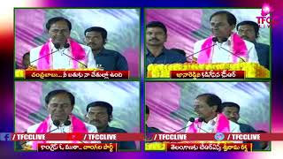 Telangana CM KCR Powerful Punch Dialogues In T-Assembly Sessions    TFCCLIVE