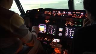 Неудачная посадка Боинг 737