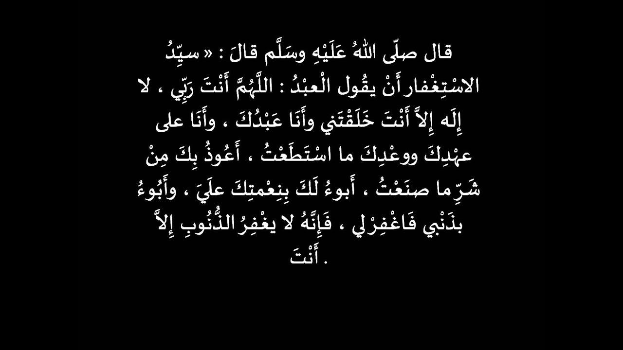 sahih al bukhari eng vol 3 pdf