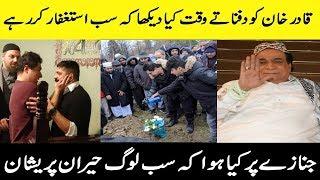 vuclip Qadir khan Inspirational Life Story In Urdu/Hindi II True Story Of Qadir Khan Amitabh Bachan