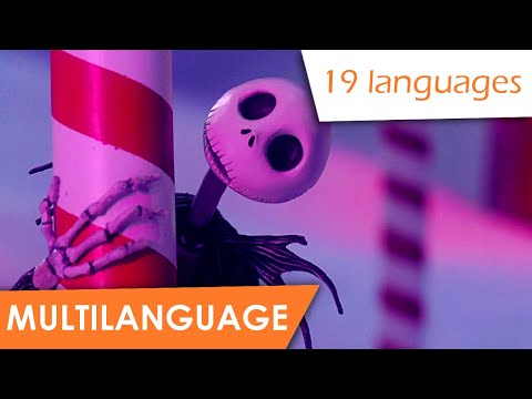 TNBC | What's this? (multilanguage | 19)