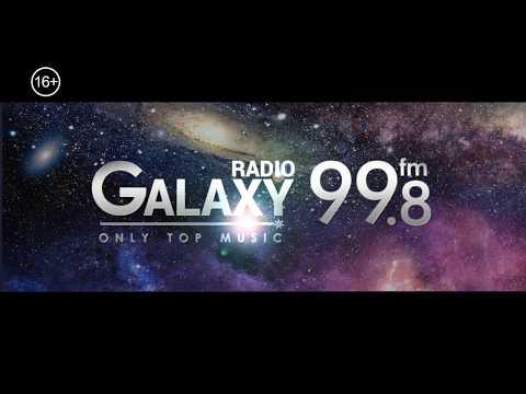 Радио Галактика