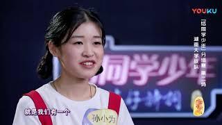 中华好诗词大学季 第二季分组赛(2)20180728