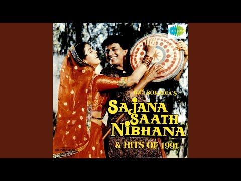 Mandir Toote To Ban Jaye