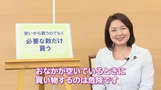 私にもできる食品ロス削減☆買い物編