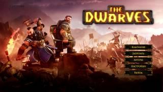 Игра The Dwarves (2016) - видео обзор и прохождение