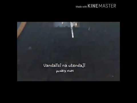 Download kisa cha nabii nuhu ❤قصة سيدنا نوح
