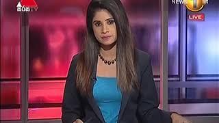 News 1st: Prime Time Sinhala News - 10 PM | (11-08-2018) Thumbnail