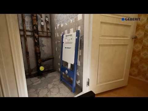 Как установить подвесной унитаз на инсталляции Geberit Doufix Plattenbau