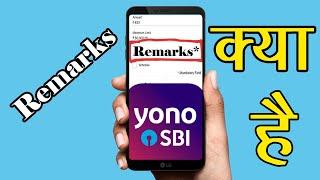 Remarks on fund transfer/ remarks ka kya matlab hota hai (mins of remarks) || Tech Spicy ||