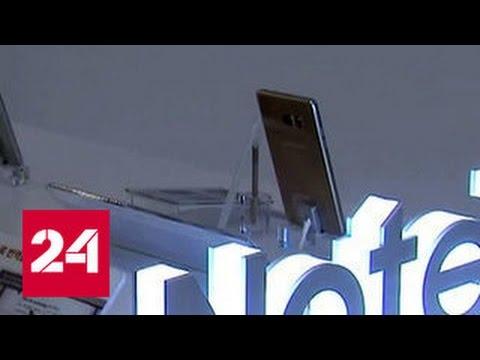 В США запретили провозить в самолетах Samsung Galaxy Note 7