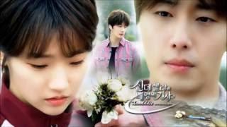 Gambar cover 윤하 YOUNHA - I Believe [Male Version]