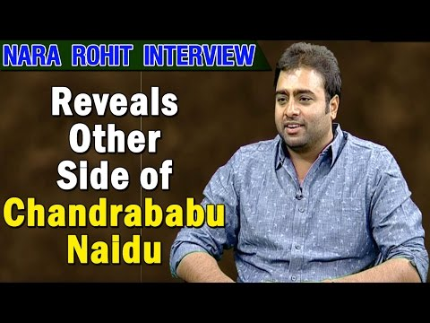 Nara Rohit Reveals Other Side of Chandrababu Naidu | Savitri Movie  Special  Interview  | NTV