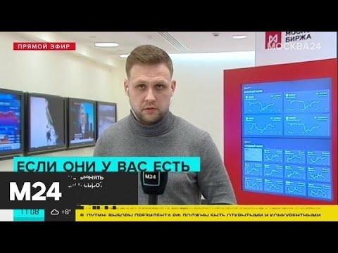 Стоимость нефти Brent превысила 38 долларов за баррель - Москва 24