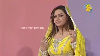 Naseem Vicky and Nargis stage Drama Billo Rani Full Comedy Clip