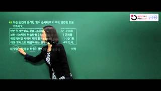지역농협 인적성 실전모의고사 사무능력검사 언어능력2