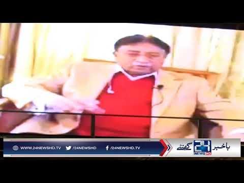 APML  ready for general election says Pervez Musharraf