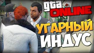 GTA ONLINE - МАГАЗИН МАХАРАДЖИ #223(, 2015-12-14T06:00:00.000Z)