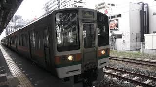 東海道本線211系普通列車浜松行き藤枝駅発車シーン2020.05.19.