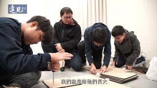 近年來從全球紅到台灣的「一小時玩程式」運動,強調程式如同未來的第二...