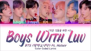 BTS (방탄소년단) - '작은 것들을 위한 시 (Boy With Luv) feat. Halsey' (Han/Rom/Eng Color Coded Lyrics)