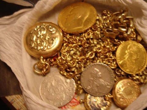Раз Что делать по закону если нашел золото помнил тот