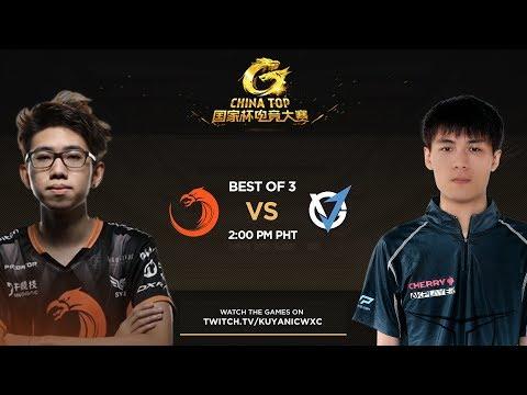 TNC vs VGJ.Thunder Game 1 Grandfinals | China top 2017