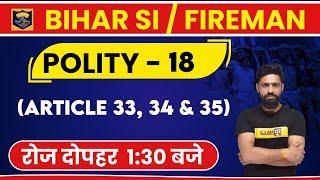 Bihar SI/Fireman|| Bihar Daroga | POLITY |By Harendra Sir |Class 18| Writs / रिट