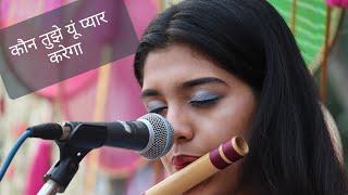 Kaun Tujhe Yun Pyar Karega-A glimpse of Live performance -Palak Jain-The Golden Notes