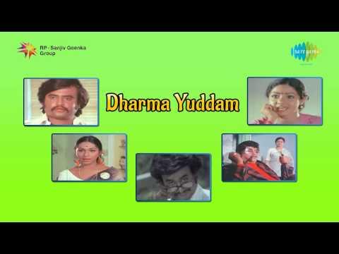 Dharma Yuddham | Aagaya Gangai song