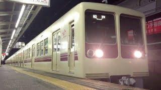 まもなく消滅旧塗装【新京成電鉄8000形】8514編成北習志野駅2番線発着