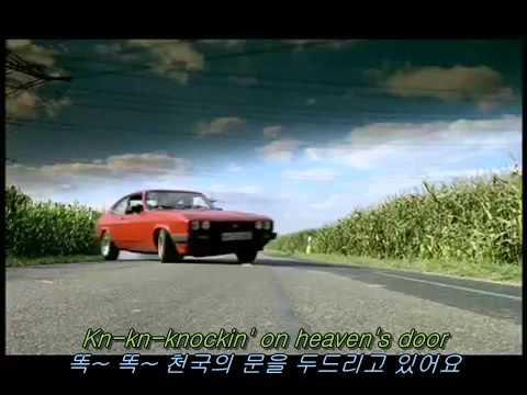 [영화 OST / 영화음악] 노킹 온 헤븐스 도어, Selig - Knockin' On Heaven's Door(한,영가사자막)