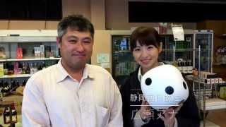 静岡朝日放送の広瀬アナがアポ無し取材でご来店。 この時、絶賛いただい...