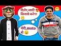 Classmate - Diler Kharkiya | Diler Kharkiya Song | Diler Kharkiya New Song | Sapna Choudhary Ke Gane