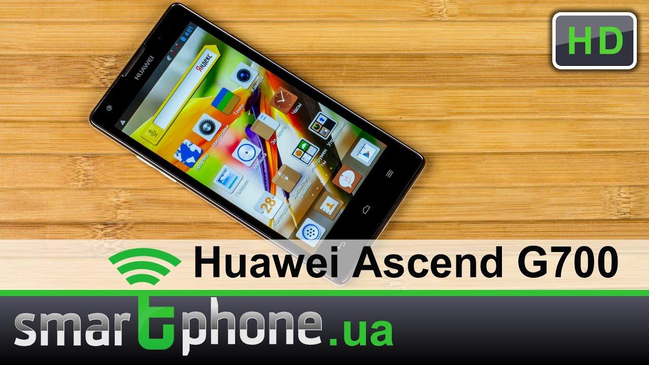Купите аккумулятор для huawei у нас, все товары в наличии, низкие цены, подберем аккумулятор для любой модели huawei. Акб (аккумуляторная батарея ) huawei ascend p6 s, p8 lite (hb3742aoezc+) оригинал. 27 р. 20 к. Акб (аккумуляторная батарея ) для huawei ascend d2 (hb5u1v). 28 р. 90 к.