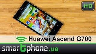 Huawei Ascend G700 - Обзор. Хороший экран, производительность и цена!